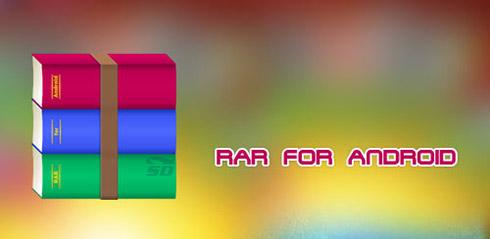 نرم افزار رر (برای اندروید) - RAR for Android 5.3 Android