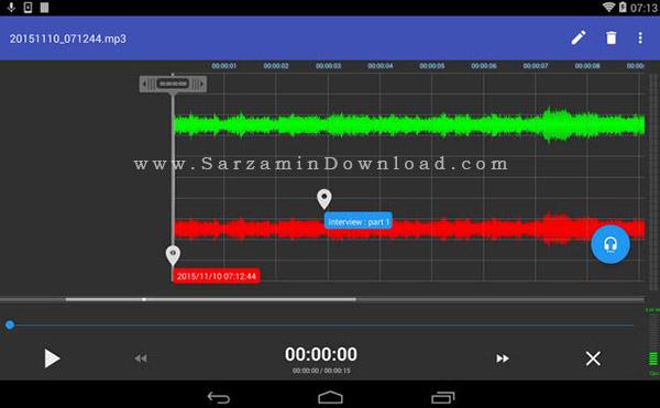 نرم افزار رکوردر (برای اندروید) - RecForge Pro 2.1 Android