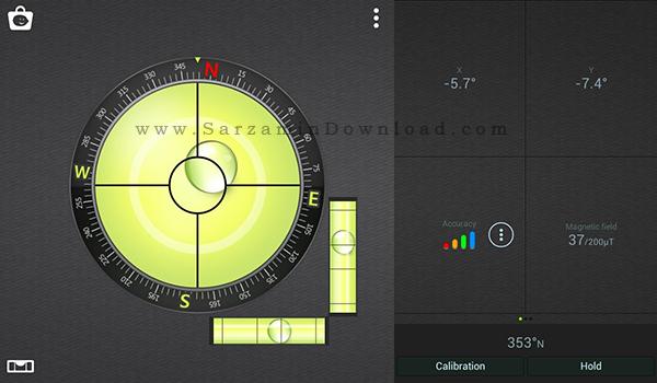 نرم افزار ژیروسکوپ (برای اندروید) - Compass Level 2.1 Android