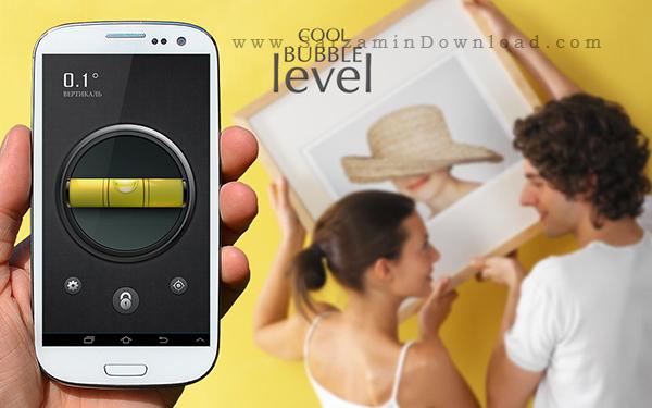 نرم افزار ژیروسکوپ (برای اندروید) - Cool Spirit Level 1.0 Android