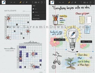 نرم افزار دفترچه یادداشت (برای اندروید) - Notepad Plus 2.4 Android