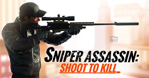 بازی تک تیر انداز (برای اندروید) - Sniper 3D Assassin 1.10.1 Android