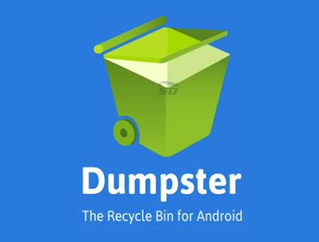 نرم افزار سطل بازیافت اطلاعات (برای اندروید) - Dumpster 2.0.224 Android