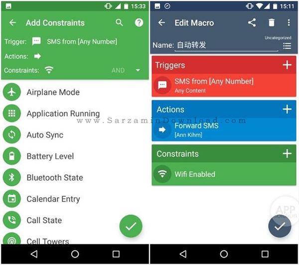نرم افزار انجام خودکار کارها (برای اندروید) - MacroDroid Pro 3.11.6 Android