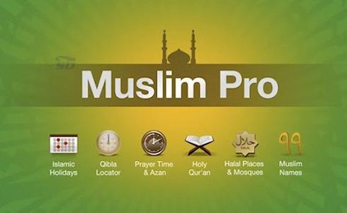 نرم افزار کامل اسلامی (برای اندروید) - Muslim Pro 8.1.2 Android