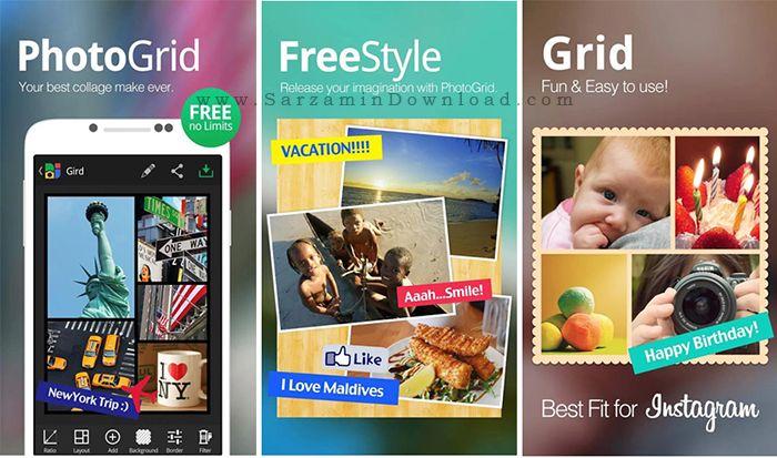 نرم افزار ویرایش تصاویر (برای اندروید) - Photo Grid 5.17 Android