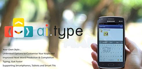 کیبورد (برای اندروید) - ai type Keyboard Plus 7.0.1 Android