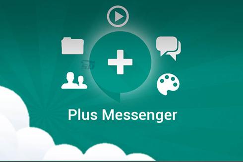 نسخه مود شده نرم افزار تلگرام (برای اندروید) - Plus Messenger 3.7.0.2 Android