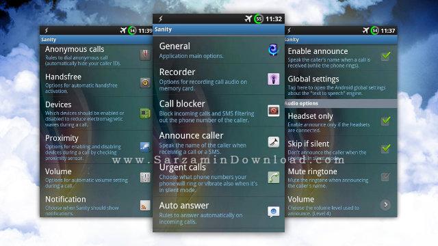 نرم افزار منشی تلفنی (برای اندروید) - Sanity Donate 2.12 Android