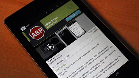 نرم افزار ضد تبلیغات (برای اندروید) - Adblock Plus 1.3 Android