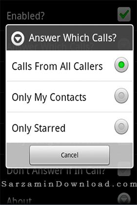 نرم افزار منشی تلفنی (برای اندروید) - Auto Answer Calls Android
