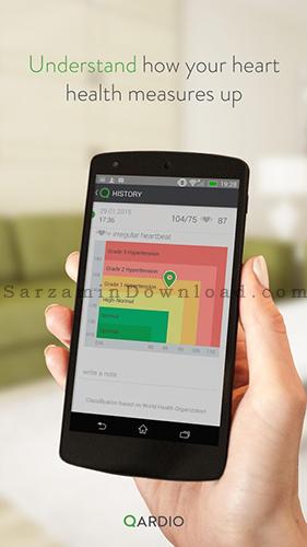 نرم افزار فشار خون (برای اندروید) - BloodPressureDB 4.25 Android