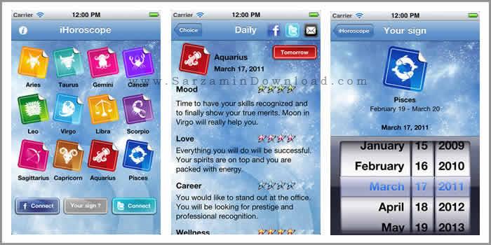 نرم افزار طالع بینی (برای اندروید) - Horoscope 3.0 Android