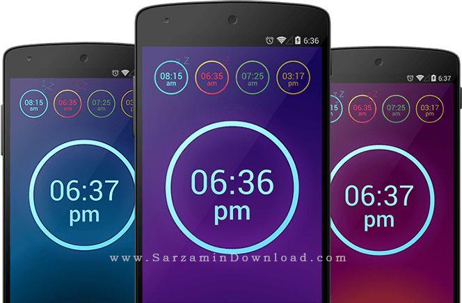 نرم افزار هشدار (برای اندروید) - Neon Alarm Clock 2.2 Android