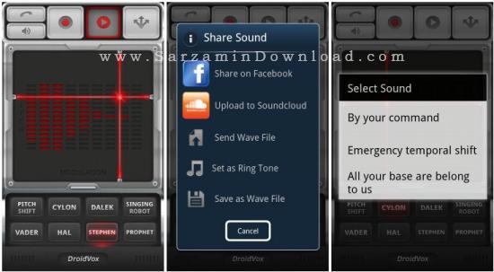 نرم افزار تغییر صدا (برای اندروید) - RoboVox 1.8 Android