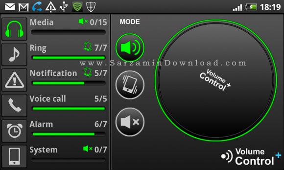 نرم افزار مدیریت صدا (برای اندروید) - Volume Control 4.19 Android