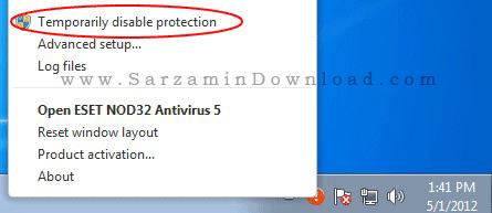 آموزش جلوگیری از پاک شدن فایل ها توسط آنتی ویروس