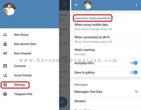 آموزش جلوگیری از دانلود خودکار تلگرام