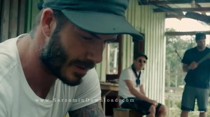 مستند دیوید بکام با زیرنویس فارسی - David Beckham Into the Unknown
