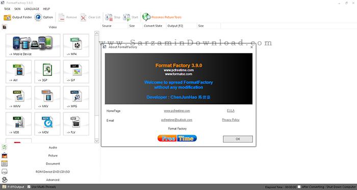 نرم افزار تبدیل فرمت برای انواع گوشی موبایل - Format Factory 3.9
