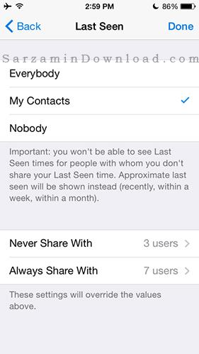 آموزش مخفی کردن وضعیت آنلاین تلگرام