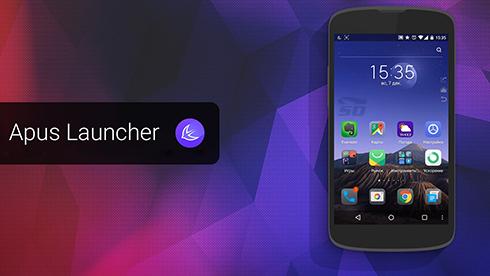 لانچر آپوس (برای اندروید) - APUS Launcher 1.8.2 Android