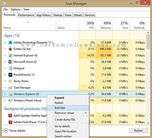 آموزش حذف فایل هایی که حذف نمیشوند