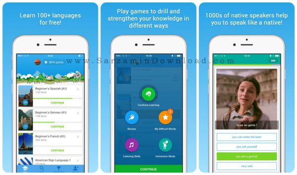 نرم افزار آموزش زبان (برای اندروید) - Memrise Learn Languages 2.9 Android