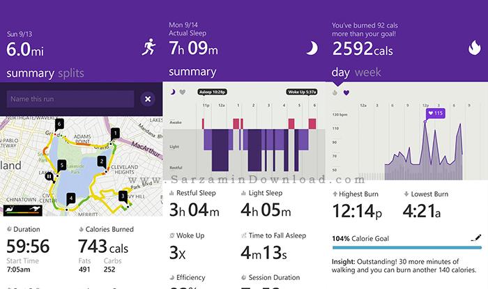 نرم افزار سلامت سنج (برای اندروید) - Microsoft Health 1.3.20 Android