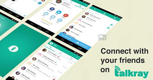 نرم افزار تاک ری (برای اندروید) - Talkray 3.125 Android