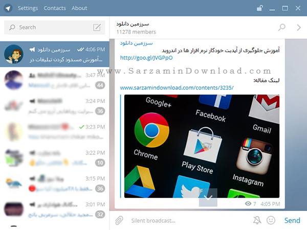 نرم افزار تلگرام (برای ویندوز) - Telegram Desktop 0.9.49