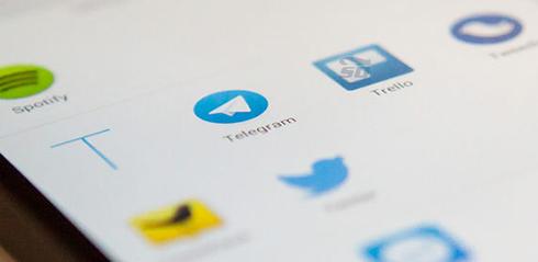 نرم افزار تلگرام (برای اندروید) - Telegram 3.9.0 Android