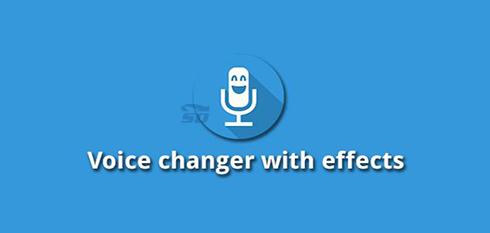 نرم افزار تغییر صدا (برای اندروید) - Voice Changer 3.2.2 Android