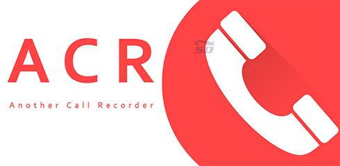 نرم افزار ضبط مکالمات (برای اندروید) - Call Recorder ACR 17.3 Android