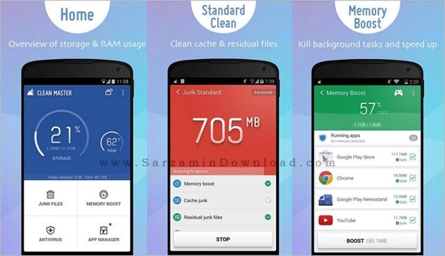 نرم افزار پاک سازی (برای اندروید) - Clean Master 5.13.7 Android
