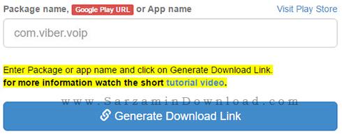 آموزش دانلود فایل APK با لینک مستقیم از گوگل پلی