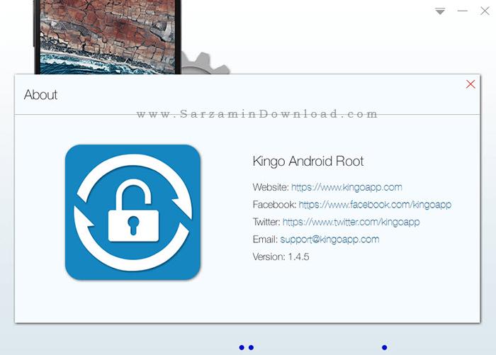 نرم افزار کینگ روت (برای کامپیوتر) - Kingo Root 1.4.5