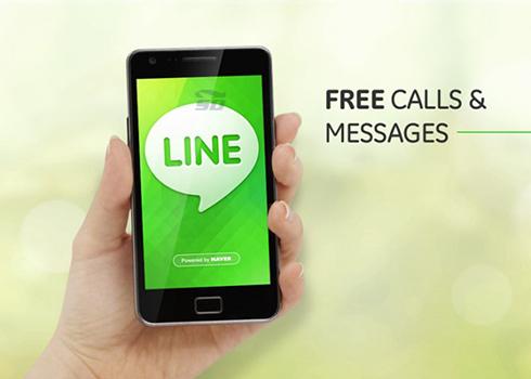 نرم افزار لاین (برای اندروید) - LINE 6.2.2 Android