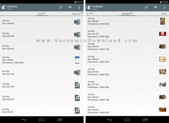 نرم افزار بازیابی اطلاعات (برای اندروید) - Undeleter 3.7.3 Android