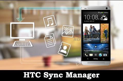 نرم افزار مدیریت گوشی های اچ تی سی - HTC Sync Manager 3.1.64