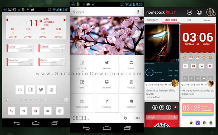 باز لانچر (برای اندروید) - Buzz Launcher 1.9.4 Android