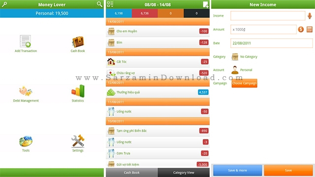 نرم افزار حسابداری (برای اندروید) - Money Lover 3.2 Android
