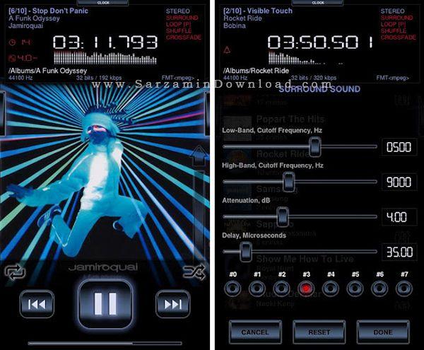 نرم افزار موزیک پلیر (برای اندروید) - Neutron Music Player 1.89.5 Android