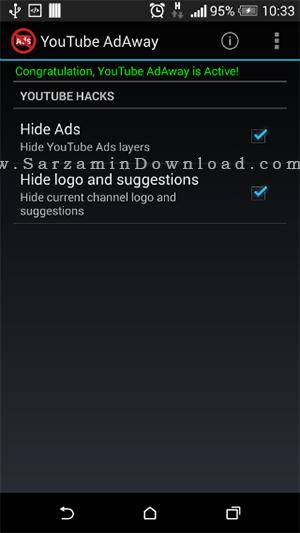 نرم افزار ضد تبلیغات در یوتیوب (برای اندروید) - YouTube AdAway 3.2.2 Android