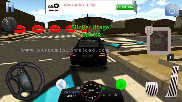 بازی مدرسه رانندگی (برای اندروید) - Driving School 2016 v.1.5 Android
