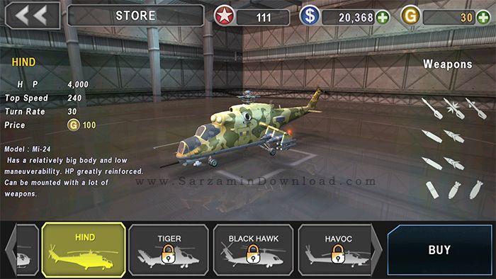 بازی هلکوپتر (برای اندروید) - GUNSHIP BATTLE 2.3 Android