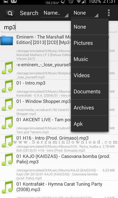 نرم افزار جستجوی فایل (برای اندروید) - All Storage Search 1.2 Android