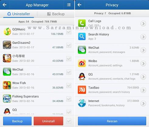 نرم افزار حذف کامل برنامه ها (برای اندروید) - App Master 5.7.4 Android