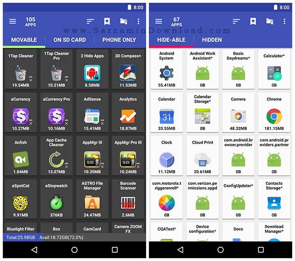نرم افزار انتقال برنامه ها به مموری کارت (برای اندروید) - AppMgr Pro III 3.94 Android