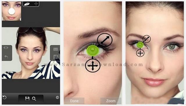 نرم افزار تغییر رنگ چشم (برای اندروید) - Eye Color Changer Pro 1.5 Android